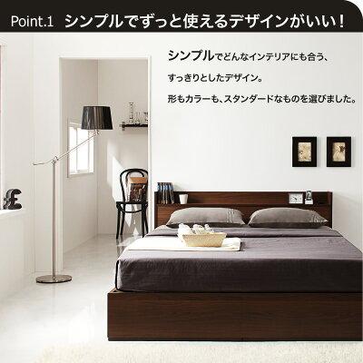ベッド セミダブルベッド セミダブル ベット ベッドフレーム マットレス付き 収納付き 収納 コンセント付き 収納ベッド 引き出し付きベッド ナチュラル ブラック ホワイト グレー レギュラーボンネルコイルマットレス付き・・・ 画像1