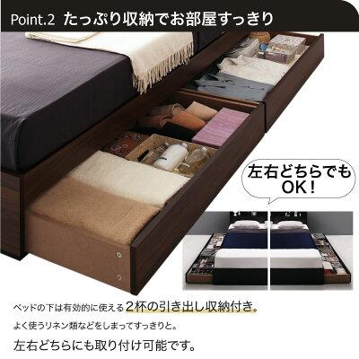 ベッド セミダブルベッド セミダブル ベット ベッドフレーム マットレス付き 収納付き 収納 コンセント付き 収納ベッド 引き出し付きベッド ナチュラル ブラック ホワイト グレー レギュラーボンネルコイルマットレス付き・・・ 画像2