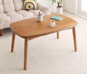 ソファ&テーブルセット 高さが変えられる! 天然木アルダー材高継脚こたつテーブル&リクライニングカウチソファセット こたつテーブル 長方形(55×90cm)