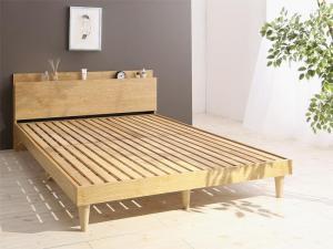 【P5倍★毎日12時〜大サービス!】すのこベッド シングル シングルベッド ベッド すのこ ベット グレー 木製 ベッドフレーム 北欧 おしゃれ コンセント 棚 フレームのみ シングル