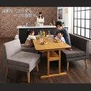 ダイニングセット(テーブル&ソファ) ファミリー向け 棚付き ソファダイニングセット ダイニングテーブル W150 3