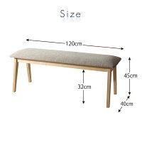ダイニングベンチ120幅120cmダイニングベンチチェア玄関イス北欧モダン木製布地ファブリック