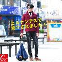 さかさ傘のトップブランド【CARRY saKASA キャリーサカサ City Model】 逆さ傘