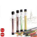 3Dペン COLIDO(コリド) 専用フィラメント スティックタイプ 4種類セット