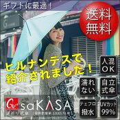 CARRYsakasa_city