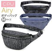 CiPU-Airy-W-M