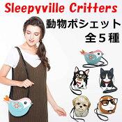 SleepyvilleCrittersポシェットサムネイル