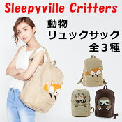 SleepyvilleCrittersリュックサックサムネイル