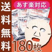 クーポン アクティベーションフェイスマスク アスタキサンチン アクチベーションマスク アクティベーションマスク