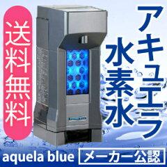 健康のための高濃度水素水★メーカーとの連携で徹底したアフターフォローを実施できるメーカー...