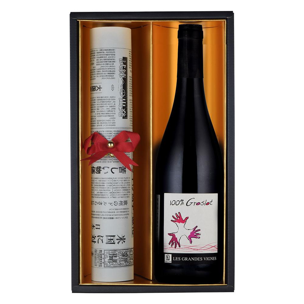 誕生日の新聞入り 還暦の赤ワイン ギフトBOX込み 赤いリボン 楽天