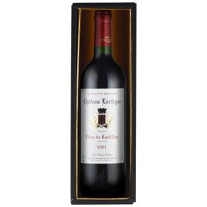 送料無料 今年 成人 の方へ 2001 年 生まれの ワイン ギフト 赤ワイン 1本 誕生日 ギフトボックス付き 二十歳 20歳