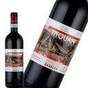 カステーロ・ディ・タッサローロ ティトゥアン オーガニック 酸化防止剤無添加 ビオディナミ 赤ワイン イタリア ヴィーガン