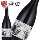 シャトー・ヴュー・ムーラン ナトゥラ・ゾーリ 酸化防止剤無添加 オーガニック 赤 ワイン フランス フルボディ