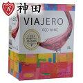 ヴィアヘロビアヘロ赤ワイン箱ワインボックスワイン3Lミディアムボディチリワインお中元