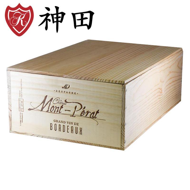 木箱 ワイン シャトー・モン・ペラのロゴが入った木箱 蓋付き 整理箱 木製ボックス 収納ボックス BOX 収納ケース ボックス 小物入れ ディスプレイ 雑貨 DIY 木材 道具箱 整理 収納