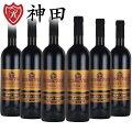 ワインセット アラザニバレイ 6本 セット グルジア 赤 ワイン やや甘口 サペラヴィ ジョージア まとめ買い