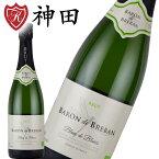 バロン・ド・ブルバン ブラン・ド・ブラン オーガニック 白 スパークリング ワイン フランス オーガニックワイン