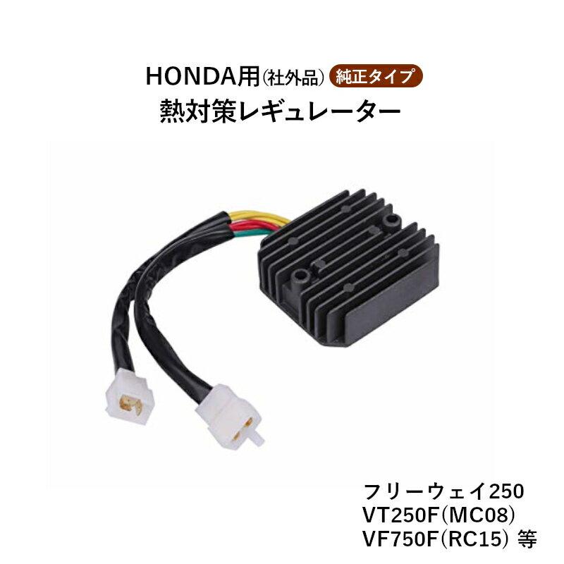 電子パーツ, その他  VF750F VT250F MC08 RC15 MF03 HONDA