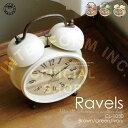 Ravels [ ラフェルス ]■ 目覚まし時計 | ベル時計 【 インターフォルム 】