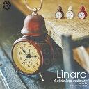 Linard [ リナード ]■ 目覚まし時計 | アラームクロック 【 インターフォルム 】