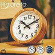 Figareto[フィガレト]■壁掛け時計|置き時計【インターフォルム】