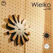 Wielko[ヴィエルコ]壁掛け時計■時計|壁時計|掛け時計【インターフォルム】