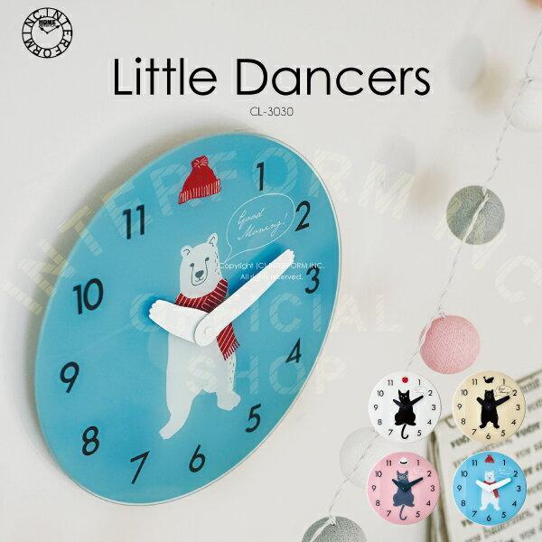 【インターフォルム公式】【送料無料】LittleDancersリトルダンサーズ掛け時計|時計おしゃれお洒落かわいいインテリアスイープムーブメント壁時計壁掛け時計ポップフェミニンカラフルリビングダイニング寝室子供部屋一人暮らしデザインギフト