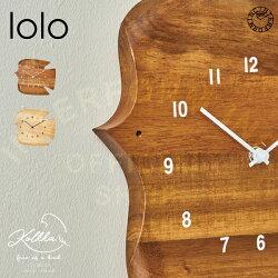 Kolkka[コルッカ]壁掛け時計■壁時計|掛け時計【インターフォルム】