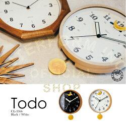 Todo[トード]壁掛け時計■振り子時計|壁時計|掛け時計【インターフォルム】