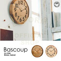 Bascoup[バスク]壁掛け時計■壁時計|掛け時計【インターフォルム】