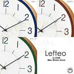 Lefteo[レフテオ]壁掛け時計■掛け時計|電波時計【インターフォルム】