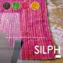 SILPH[シルフ/120x45cmサイズ]【 キッチンマット 】