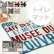RollSign[�?�륵����]�ڥȥ���ޥåȡ�