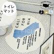GrandMaps[グランドマップス]トイレマット■マット【インターフォルム】