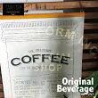 OriginalBeverage[���ꥸ�ʥ�ӥХ�å�]�����ڥ��ȥ|��������ǥ��ڥ����ե�����