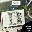 BotanicaDepot[ボタニカデポット]ブックボックス■本型収納|小物入れ【インターフォルム】