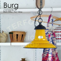 BURG[ブルク]■ペンダントライト|天井照明【インターフォルム】