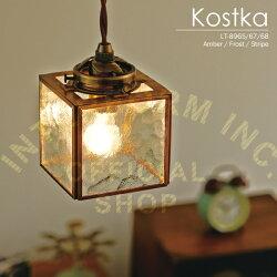 Kostka[コストカ]■ペンダントライト|天井照明【インターフォルム】
