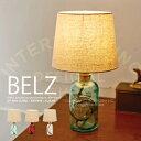 BELZ [ ベルツ ] ■ テーブルライト | スタンドライト 【 インターフォルム 】