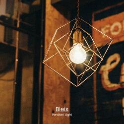 Bleis[L][ブレイスL]ペンダントライト■天井照明【インターフォルム】