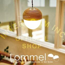Lommel[ロンメル]■ペンダントライト|天井照明【インターフォルム】