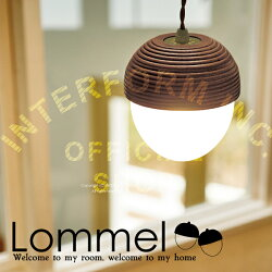 Lommel[ロンメル]■ペンダントライト【インターフォルム】