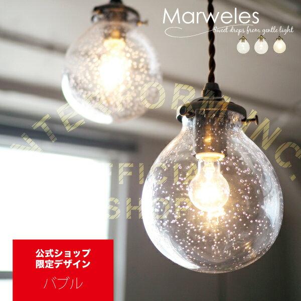 Marweles SPOT [ マルヴェル スポット ] ■ スポットライト | 天井照明 【 インターフォルム 】