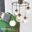 Marweles6 [ マルヴェル6 ]■ ペンダントライト | 天井照明 【 インターフォルム 】