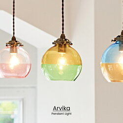 Arvika[アルビカ]■ペンダントライト|天井照明【インターフォルム】
