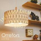 Orrefors [ オレフォス ] ■ ペンダントライト   天井照明 【 インターフォルム 】