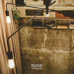 Narost[ナロスト]■シーリングライト|天井照明【インターフォルム】