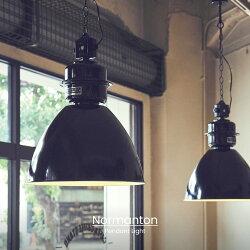 Normanton[ノルマントン]■ペンダントライト|天井照明【インターフォルム】