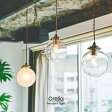 Orelia S [ オレリアS ] ■ ペンダントライト | 天井照明 【 インターフォルム 】